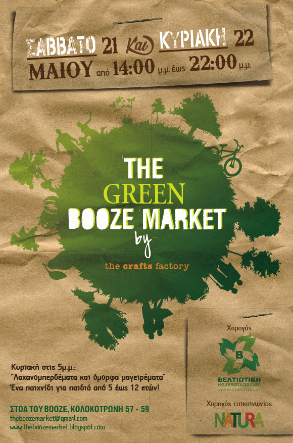 The Green Booze Market 2011