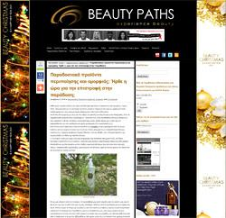 Beautypaths - Experience Beauty