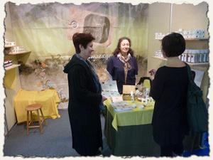 Η παρουσία μας στην έκθεση EcoFestival 2011