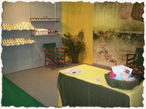 Παραδοσιακά προϊόντα του κόσμου – Cumaea